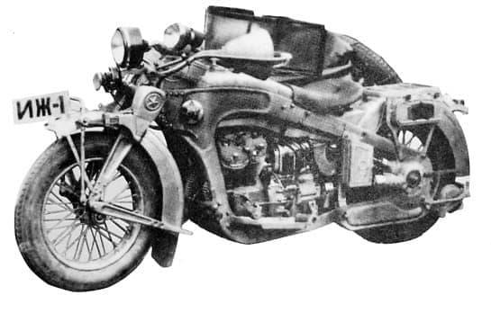 Мотоцикл ИЖ-1.