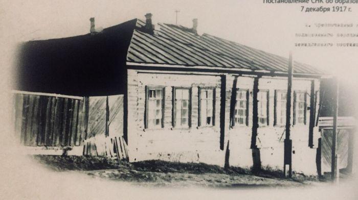 Здание Ижевской ЧК в 1918 году. Фото: ЦГА УР.