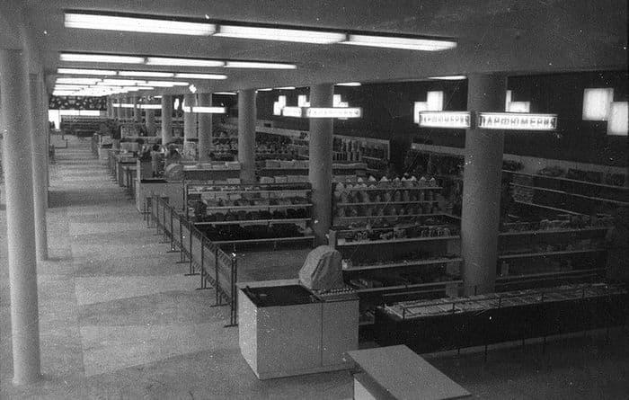 Магазин - Подарки. 1974 г. Ижевск.