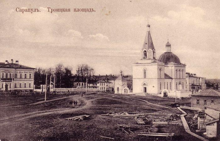 Сарапул. Троицкая церковь.