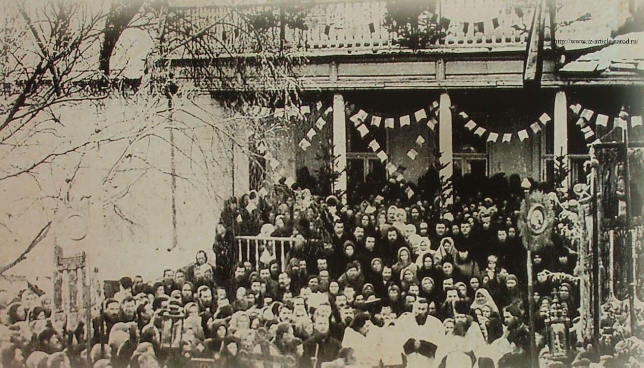 Открытие женской гимназии. Ижевск.1907 г.