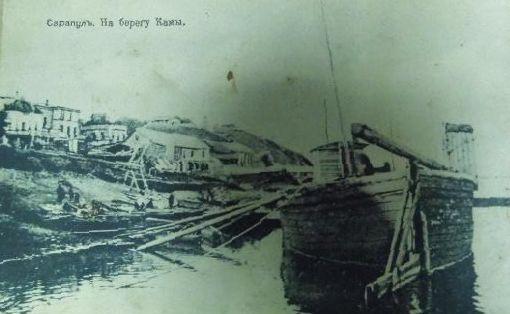 Почтовая карточка. Сарапул. На берегу Камы.