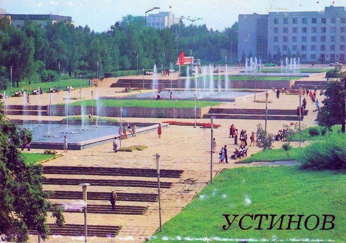 Центральная площадь. г. Устинов, 1986 год. Ижевск г.