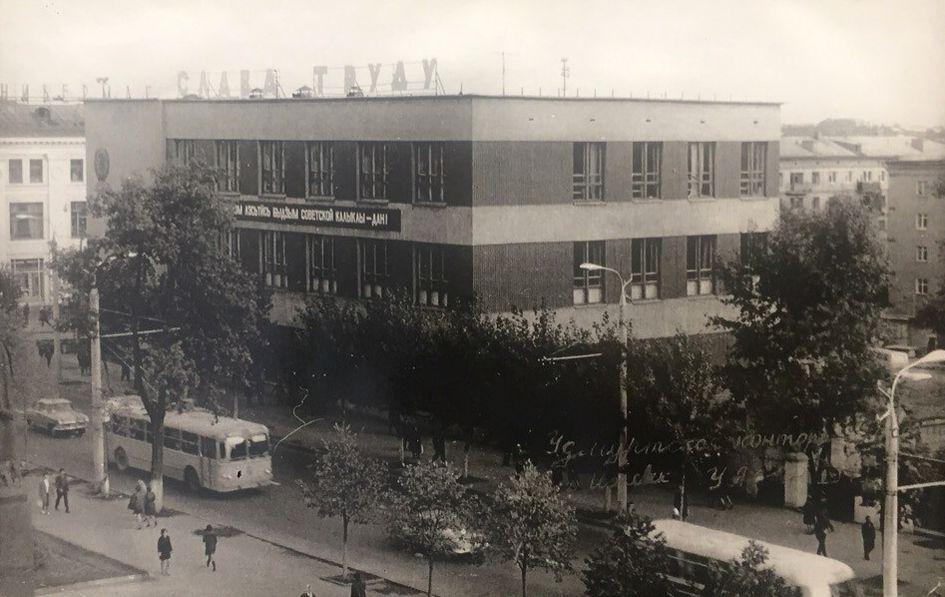 Удмуртская контора государственного банка СССР на ул. Советская, Ижевск. Фото 1965 года.