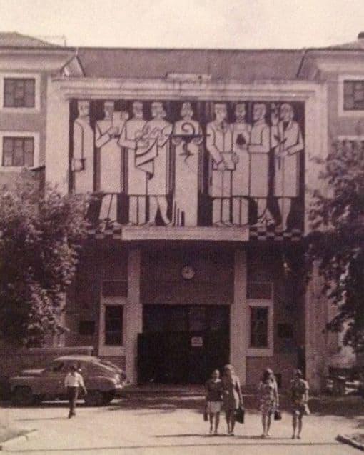 Ижевский государственный медицинский институт. 1970-1980