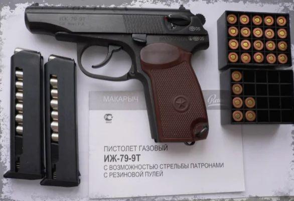 Пистолет газовый ИЖ-79-9Т.