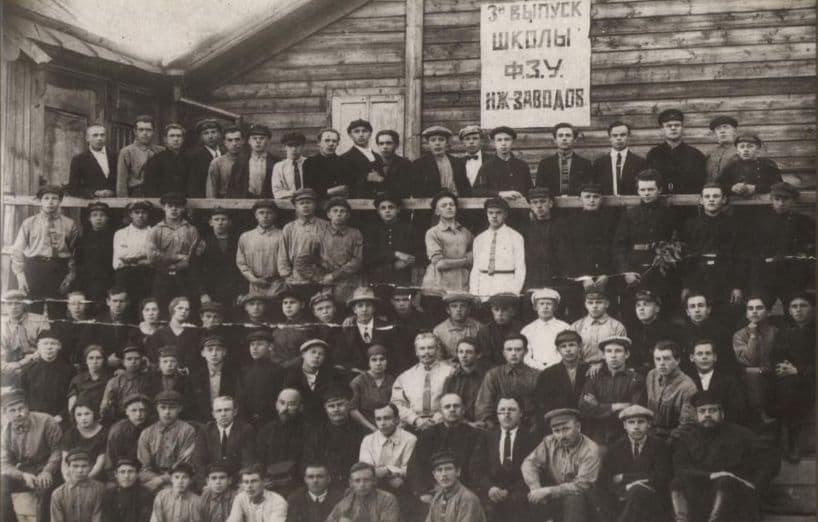 Выпускники школы ФЗУ Ижевского сталеделательного и оружейного заводов. 1928 год.