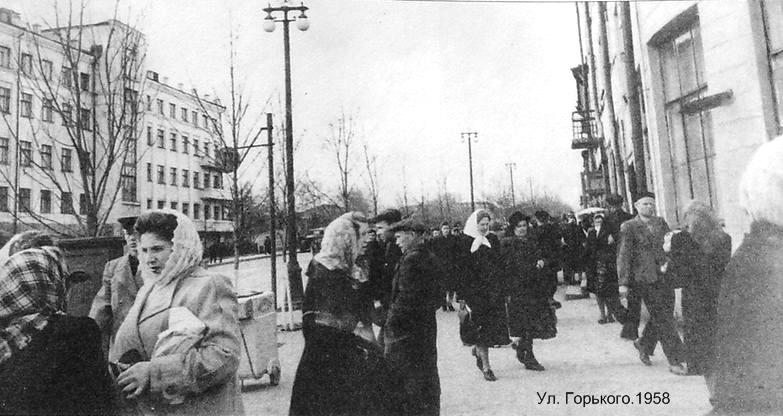Ул. Горького. Ижевск. 1958 год.