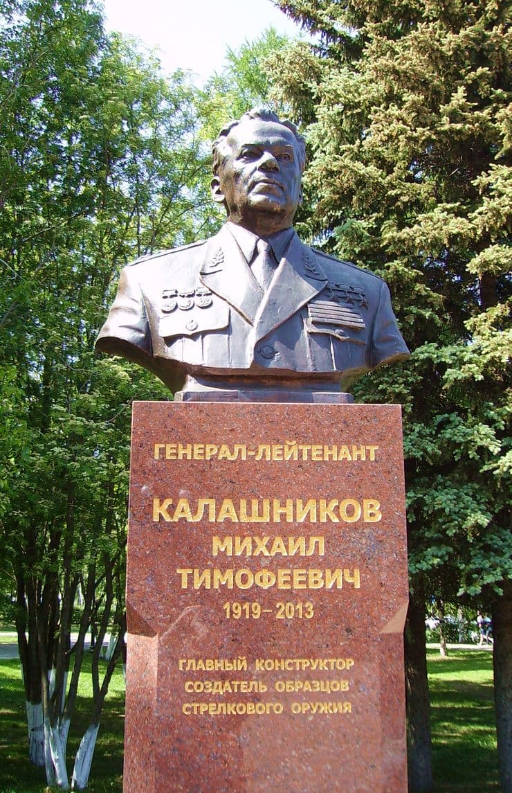 Бюст генерал-лейтенанта Калашникова Михаила Тимофеевича.