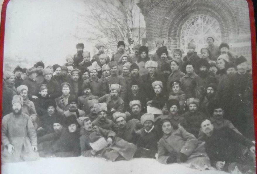 Делегаты  IV Глазовского уездного съезда Советов, провозгласившего победу Советской власти в гор. Глазове и уезде. Проходил 20-24 января (2-6 февраля) 1918 г.