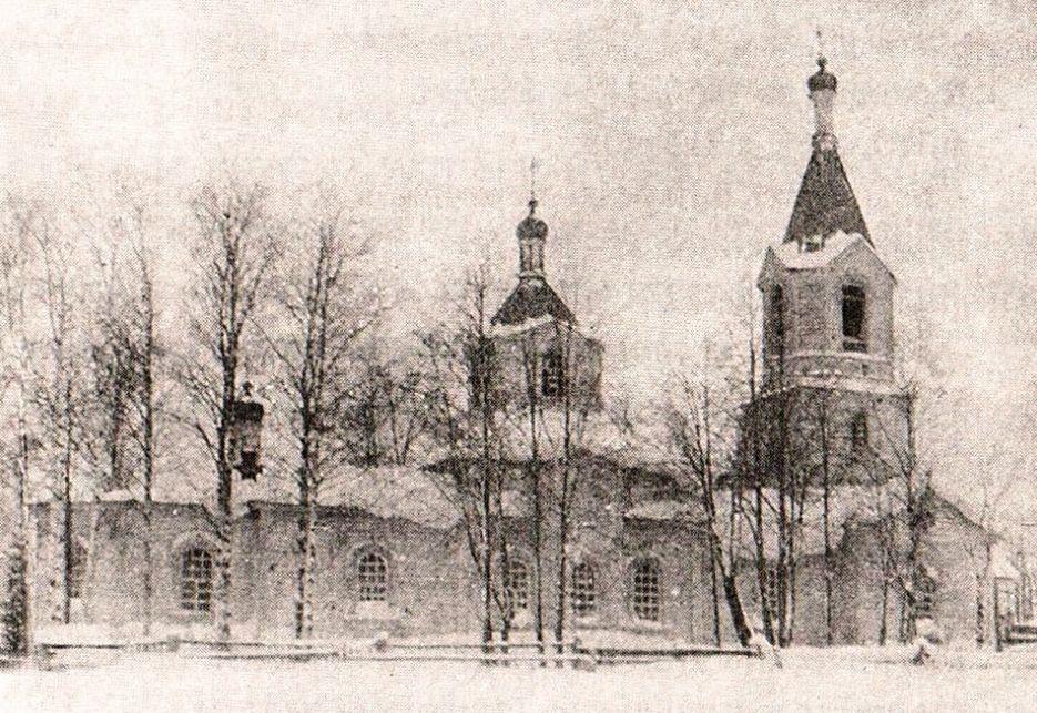 Христорождественский храм в селе Зюзино. Построен и освящен в 1864 году. Так он выглядел раньше.