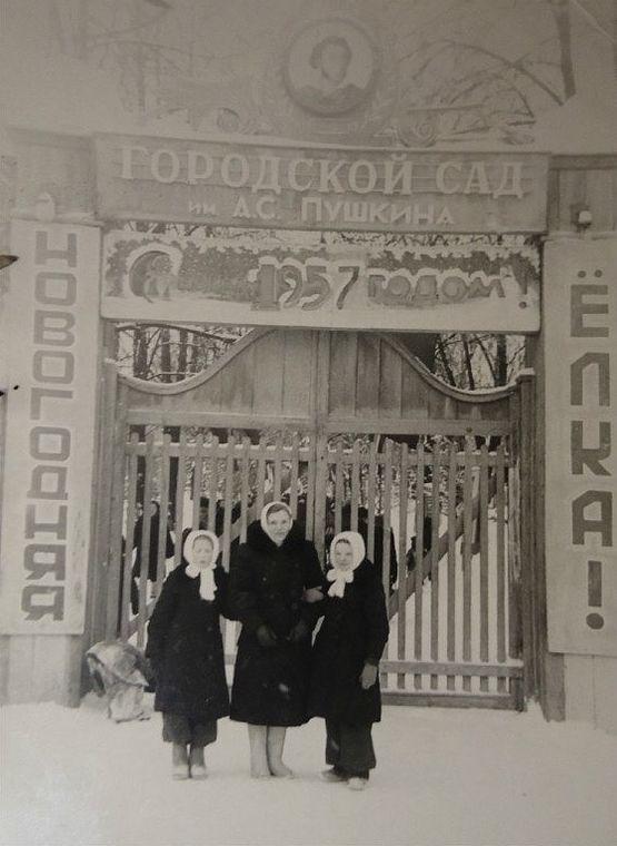 Городской сад им. А.С.Пушкина. Сарапул.