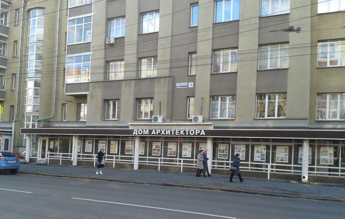 """Дом архитектора"" на Советская 16. ДВА. Фото 20.10.2020 13:24."