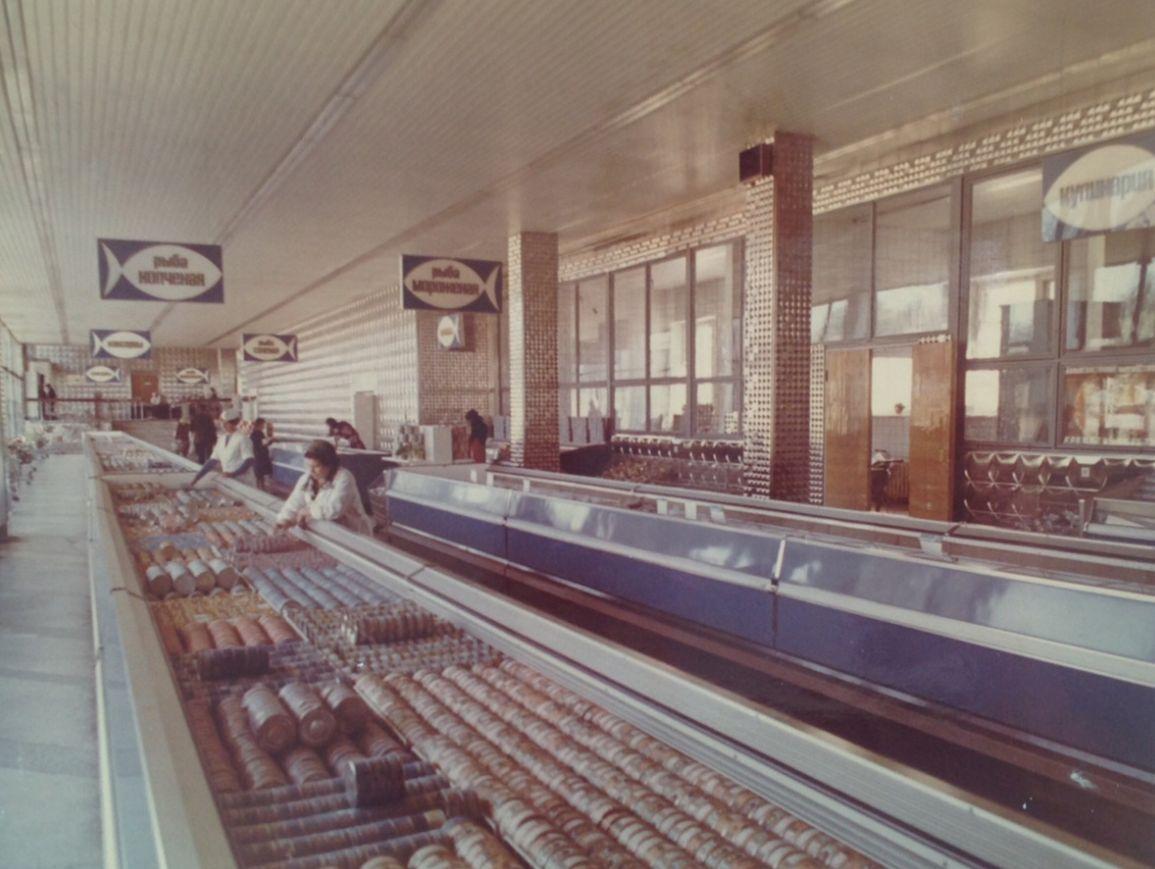 В магазине «Океан», 1975 г. Ижевск.