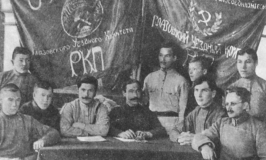 Члены 1-го состава Глазовского уездного Совета ЧОН при укоме РКП(Б). 1922.