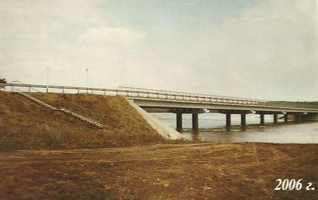 Мост через реку Чепца. 2006 г.