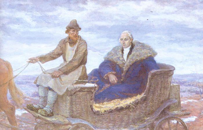 Семен Виноградов художник. Радищев в Удмуртии. 1982.