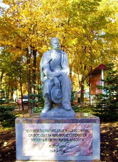 Памятник М. Горькому. Летний сад имени М. Горького. Ижевск.