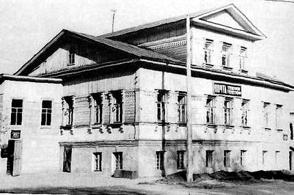 Здание конторы связи г. Глазова.