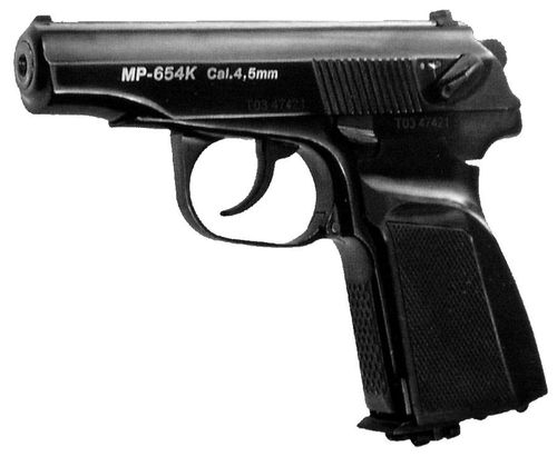 Газобаллонный пистолет МР-654К.