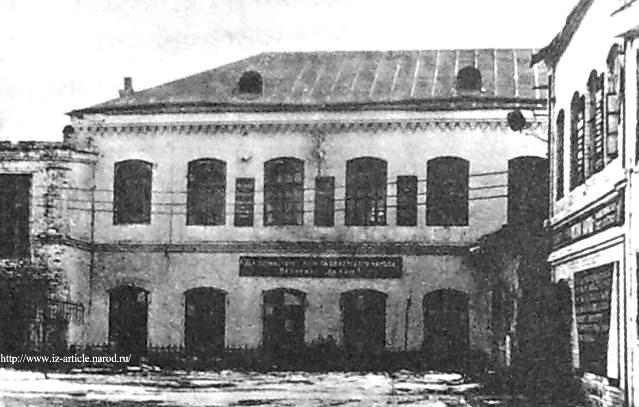 Оружейная фабрика Петрова В.И. Ижевск, ул. Базарная.