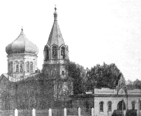 Храм св. Николая в Ижевске. Византийский стиль.  Фото 1890 гг. Перейти.