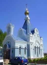 Храм Свт.Василия Великого,  Ижевск