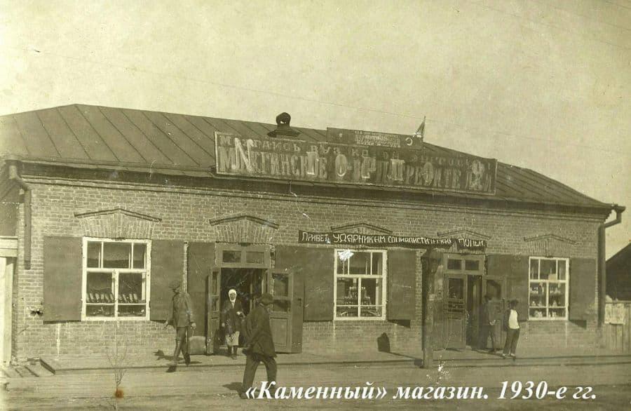Магазин Можгинского Общества потребителей (ГОРПО) открыт в 1931 году