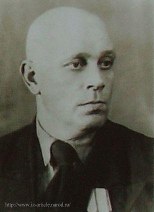 Тихонов К.А. директор завода №74 (машиностроительного), 1940 г.