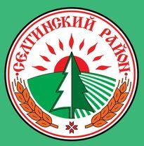 Эмблема  Селтинского района, герб  Селтинского района.
