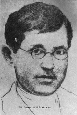 Волков Иван Николаевич. Большевик. (1893-1919)
