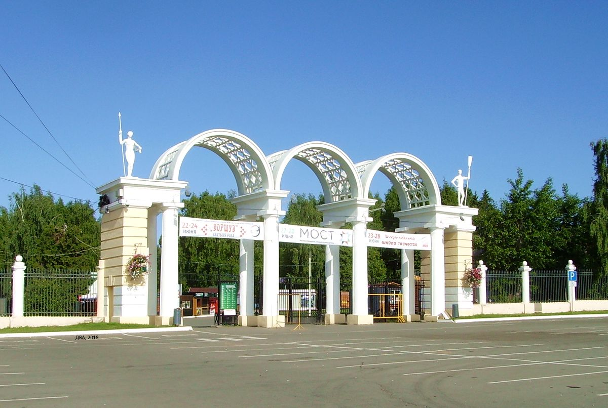 В 2017 году в парке им.Кирова, Ижевск, на своё историческое место водрузили ажурную арку и две почти трехметровые статуи спортсменов. ДВА.