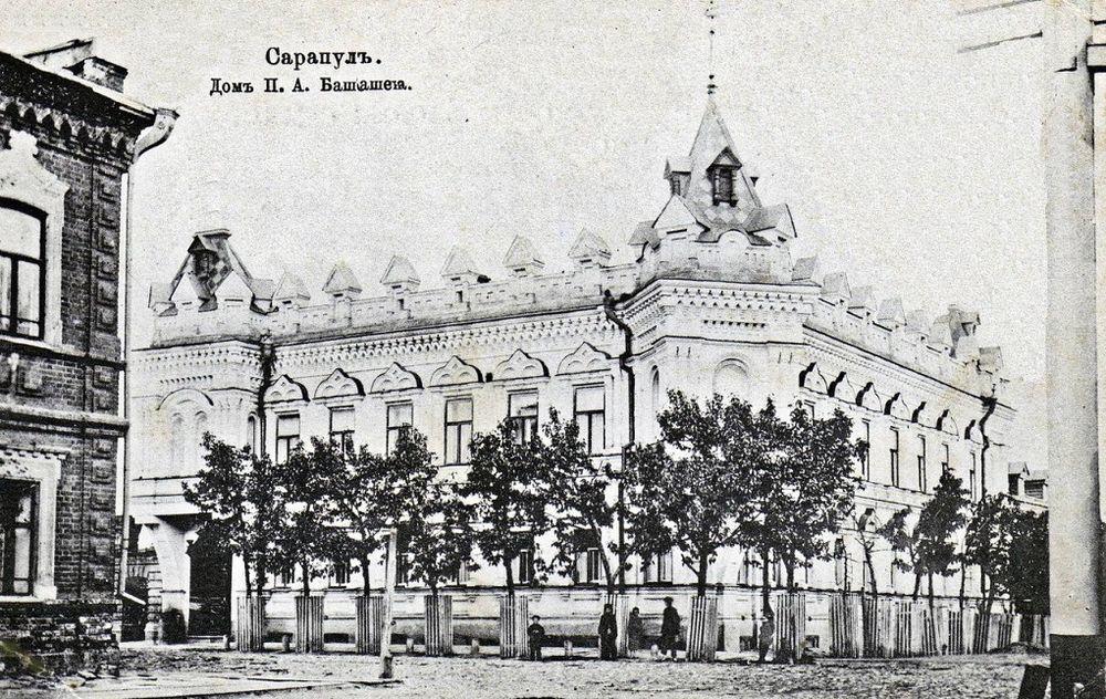 Сарапул. Дом П.А. Башенина.