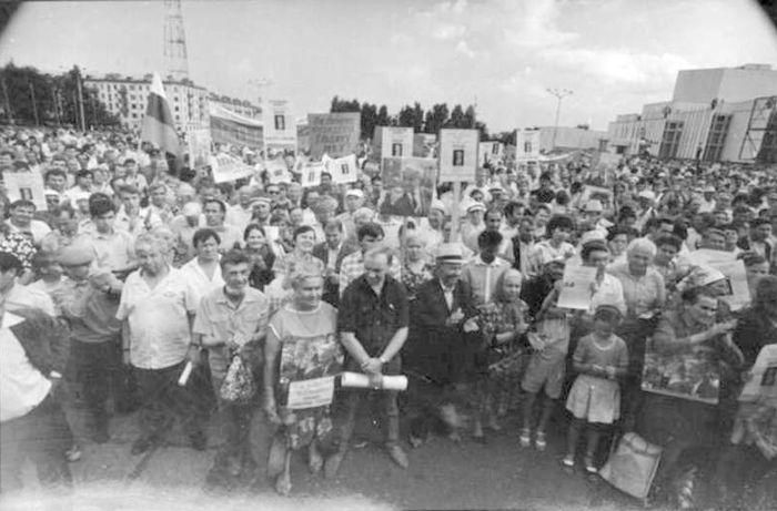 10 июня 1991 года - Центральная площадь Ижевска - митинг в поддержку Бориса Ельцина