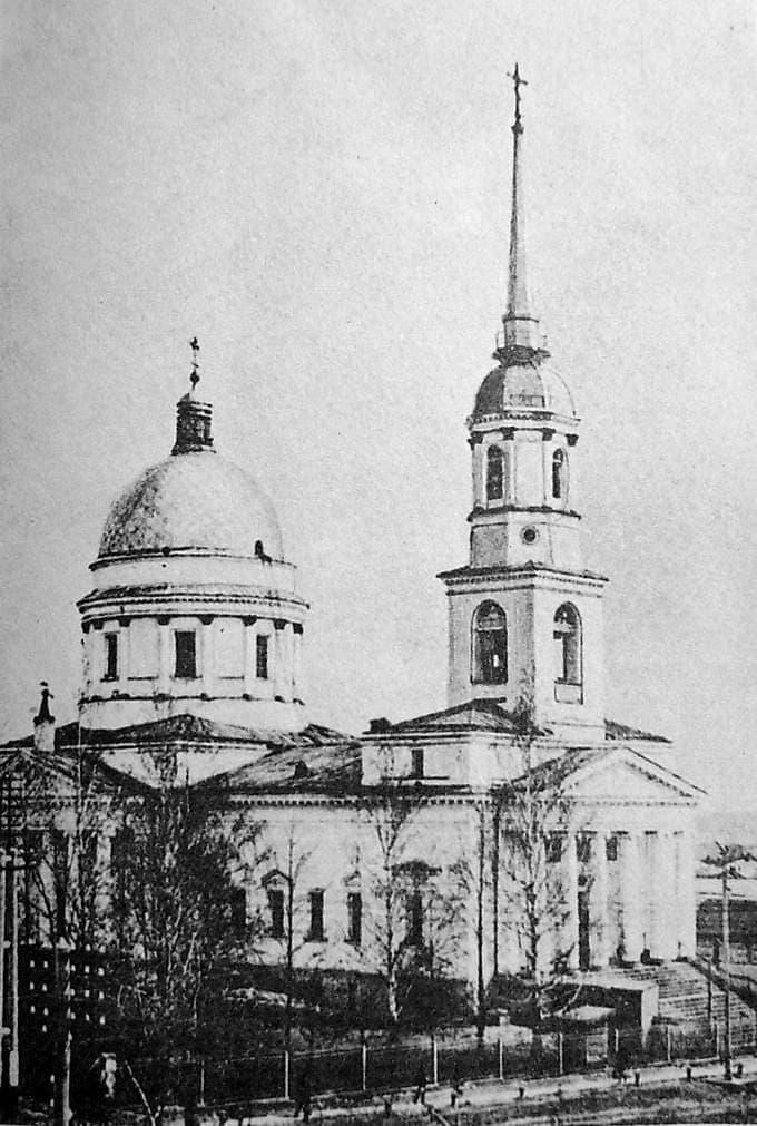 Александровский собор, старый Ижевск.  Фото 1820-1823 гг. Разрушен.
