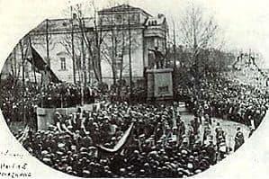 Открытие памятника Пастухову И.Д. у бывшего Александро-Невского собора 1 мая 1933 г.