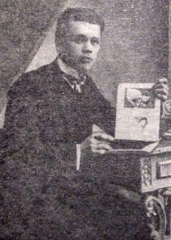 Шутов Михаил Власович (1890-1918) - первый начальник Ижевской милиции. 1917 г.