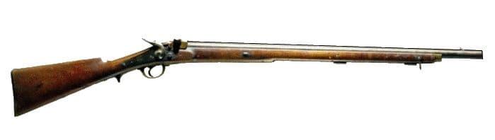 Драгунская винтовка Крнка.