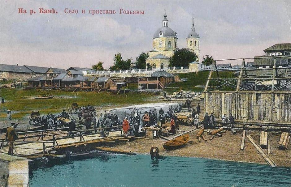 Село и пристань Гольяны. В цвете.