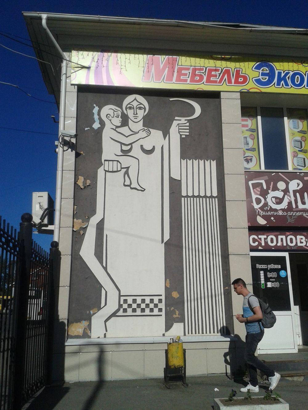 Диптих на здании Центрального автовокзала. Ижевск Красноармейская ул., 134А. ДВА. 5 июня 2021 г., 17:15:12.