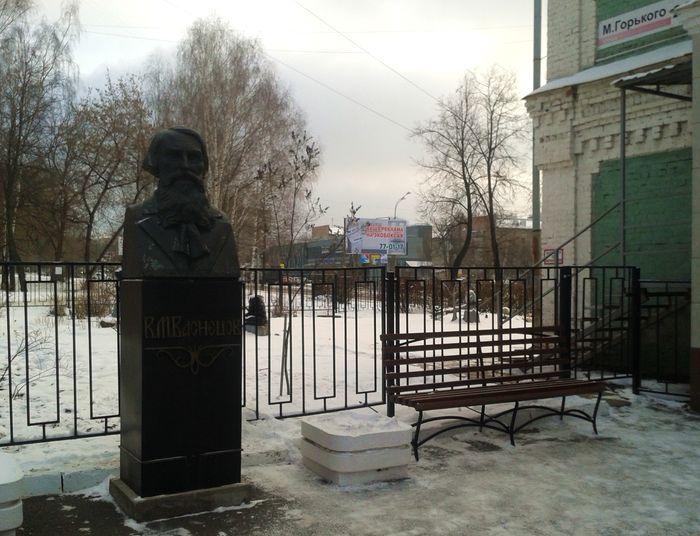 Памятник Васнецову В.М. Ижевск. ДВА. Фото 2.12.2020 10:46.