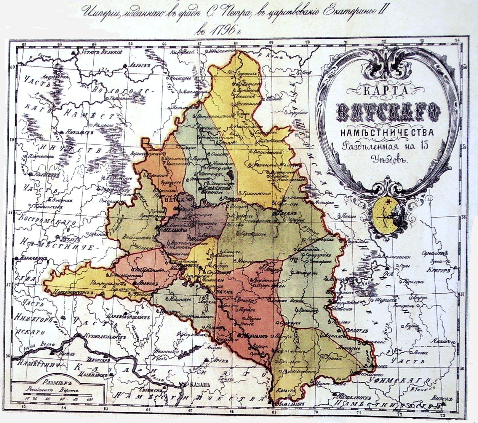 Карта Вятской губернии.