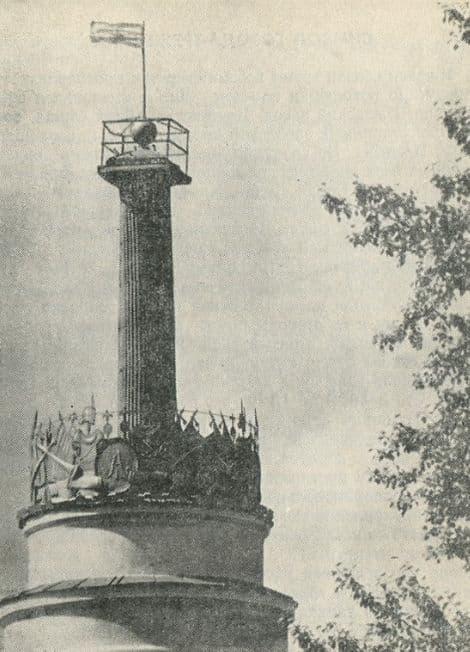 Башня Ижмаша. Ижевск.
