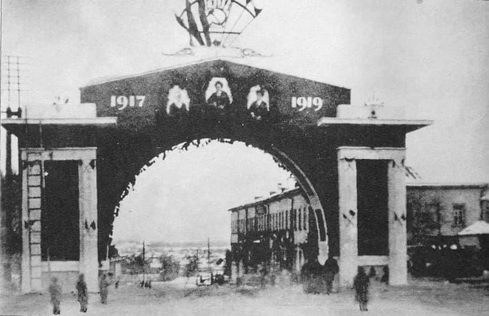 Красные ворота  Ижевск.
