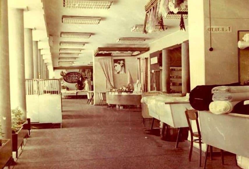 Интерьер магазина - Весна на Пушкинской. 1980-е годы. ЦДНИ УР. Ижевск г.