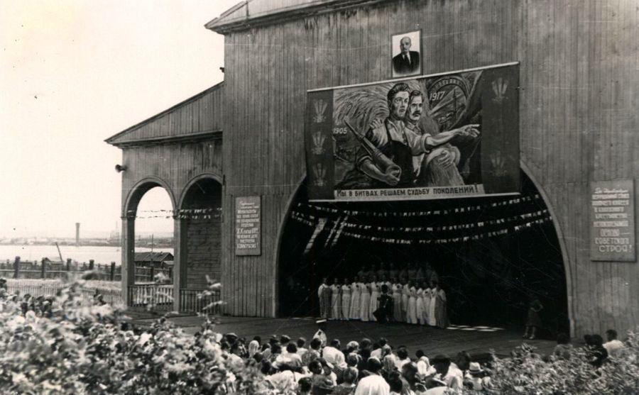 Зеленый театр в парке Кирова, 1957 год. Ижевск.
