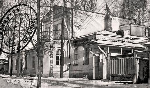 Дом священника Захария Лятушевича. Ижевск.