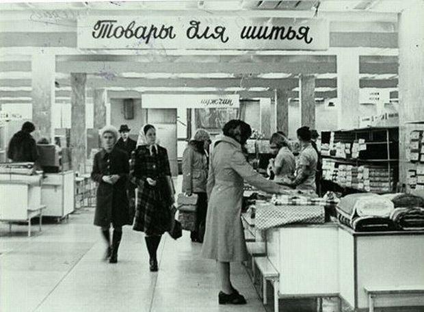 Интерьер ижевского ЦУМа, 1972 г.