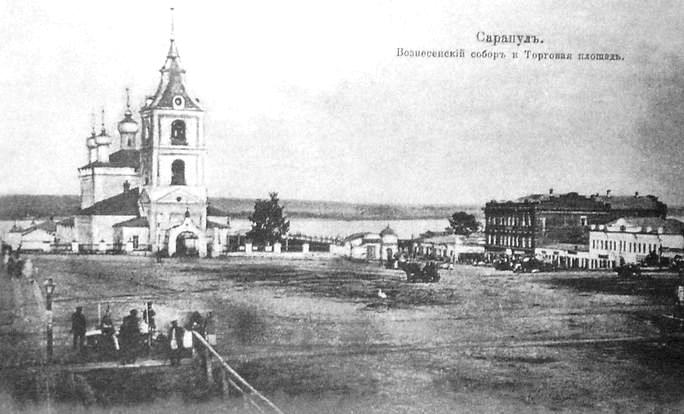 Соборная площадь г. Сарапула в праздничный день.