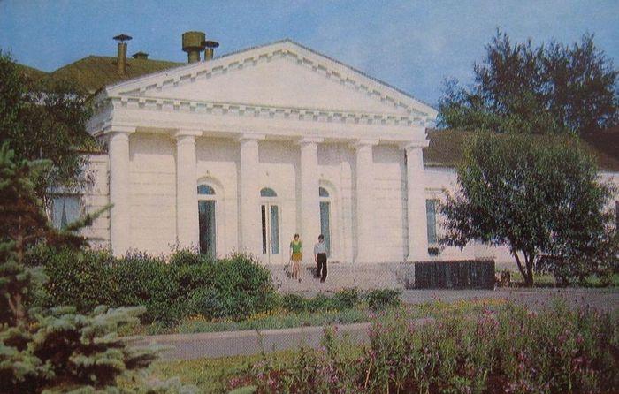 Ижевск. Республиканский краеведческий музей. Фото Р. Папикьяна. 5/IV-1978.